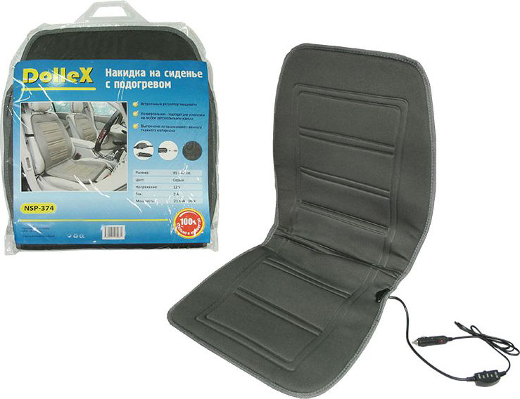 Накидка на сиденье DolleX, с электро-подогревом, со спинкой, регулятором, цвет: серый, 95 х 47 смNSP-374Стильный внешний вид сочетается с любой отделкой интерьера. Универсальная - подходит для установки на любое автомобильное кресло. Выполнена из высококачественного тканного материала.Размер: 95 х 47 см Цвет: Серый. Напряжение: 12V Ток: 3А Мощность: 21.6W - 36W