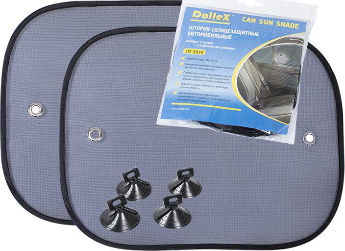 Шторки на боковые стекла DolleX, 38 х 50 см, 2 штSD-3850Шторки на лобовое стекло DolleX Silver выполнены из прозрачного гибкого мелко-ячеистого материала, не выгорающего в процессе эксплуатации. Шторки быстро монтируются с помощью присосок, входящих в комплект. При необходимости компактно сворачиваются. Размер 1 шторки: 38 х 50 см. Комплект: 2 шторки, 4 присоски для установки.