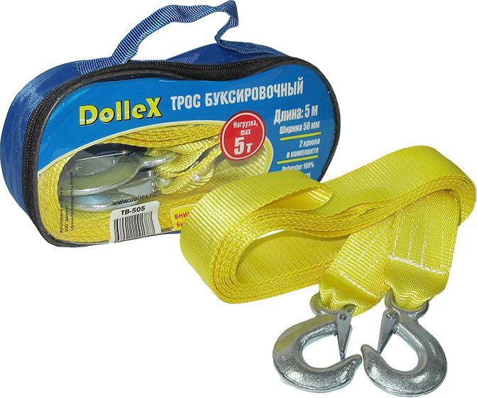Трос буксировочный DolleX, 2 крюка, 5 т, 5 мTB-505Ленточный буксировочный трос Dollex изготовлен из 100% полиэстера. Тросы из полиэстера обладают высокой прочностью, минимальным удлинением, стойкостью к истиранию и длительным сроком службы. Нейтральны к химически агрессивным средам, коррозии, соленой воде и УФ. Тросы из полиэстера имеют более плотное и тонкое плетение, чем полипропилен. Их поверхность гладкая, мягкая и не царапает грузы. Стальные крюки выдерживают заявленные нагрузки, просты в использование и надежны в эксплуатации. Трос упакован в удобную сумку для хранения с застежкой-молнией. Длина: 5 м. Ширина: 50 мм. Нагрузка мах: 5 т. Удлинение мах: 7%.