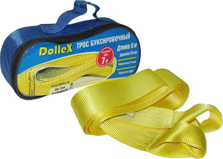 Трос буксировочный DolleX, 7 т, 6 м, в сумкеTB-706Лента для тросов буксировочных Dollex изготавливается из 100% полиэстера. Все тросы буксировочные упакованы в удобную сумку для хранения с замком молнией.Длина: 6 мШирина: 50 ммНагрузка, мах 7 т Polyester 100%Удлинение мах 7%