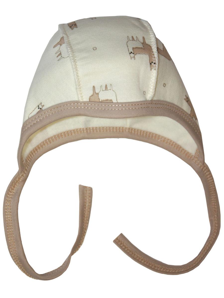 Чепчик для мальчиков КотМарКот, цвет: бежевый. 8610. Размер 408610