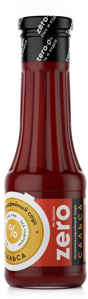 Mr. Djemius Zero низкокалорийный соус Сальса, 330 млБП-00000147Для любителей соусов поострее вашему вниманию предлагается традиционный мексиканский соус Сальса, приготовленный из спелых томатов в сочетании с перцем Халапеньо. Этот соус поможет вам ощутить всю остроту и прелесть Латиноамериканской кухни. Соус Сальса от Mr.Djemius Zero подойдет для любого гарнира, заставит вас снова полюбить куриную грудку, ну и конечно, этот соус идеален для приготовления диетической кесадильи, кукурузных начос и прочего.