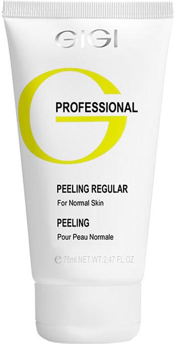 GIGI Пилинг Регулярный для всех типов кожи Outserial, 75 мл gigi гель пилинг энзимный gigi outserial enzymatic peeling gel 29022 150 мл