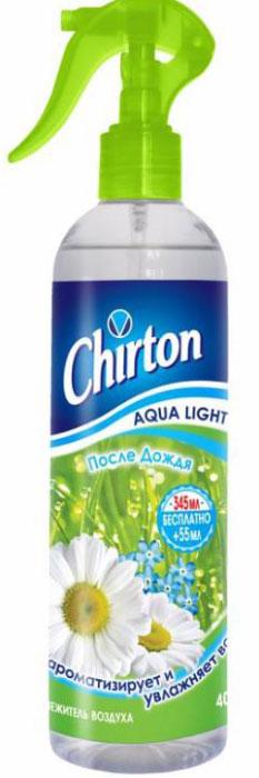 """Освежитель воздуха Chirton """"После дождя"""" из серии """"Aqua Light"""" предназначен для  устранения неприятных запахов и ароматизации воздуха в жилых помещениях, в ванных и  туалетных комнатах или в салоне автомобиля.  Высокое качество освежителя позволит быстро избавиться от неприятных запахов в любом  уголке вашего дома, наполняя его неповторимым ароматом.  Товар сертифицирован. Уважаемые клиенты!  Обращаем ваше внимание на возможные изменения в дизайне упаковки. Качественные характеристики товара  остаются неизменными. Поставка осуществляется в зависимости от наличия на складе."""