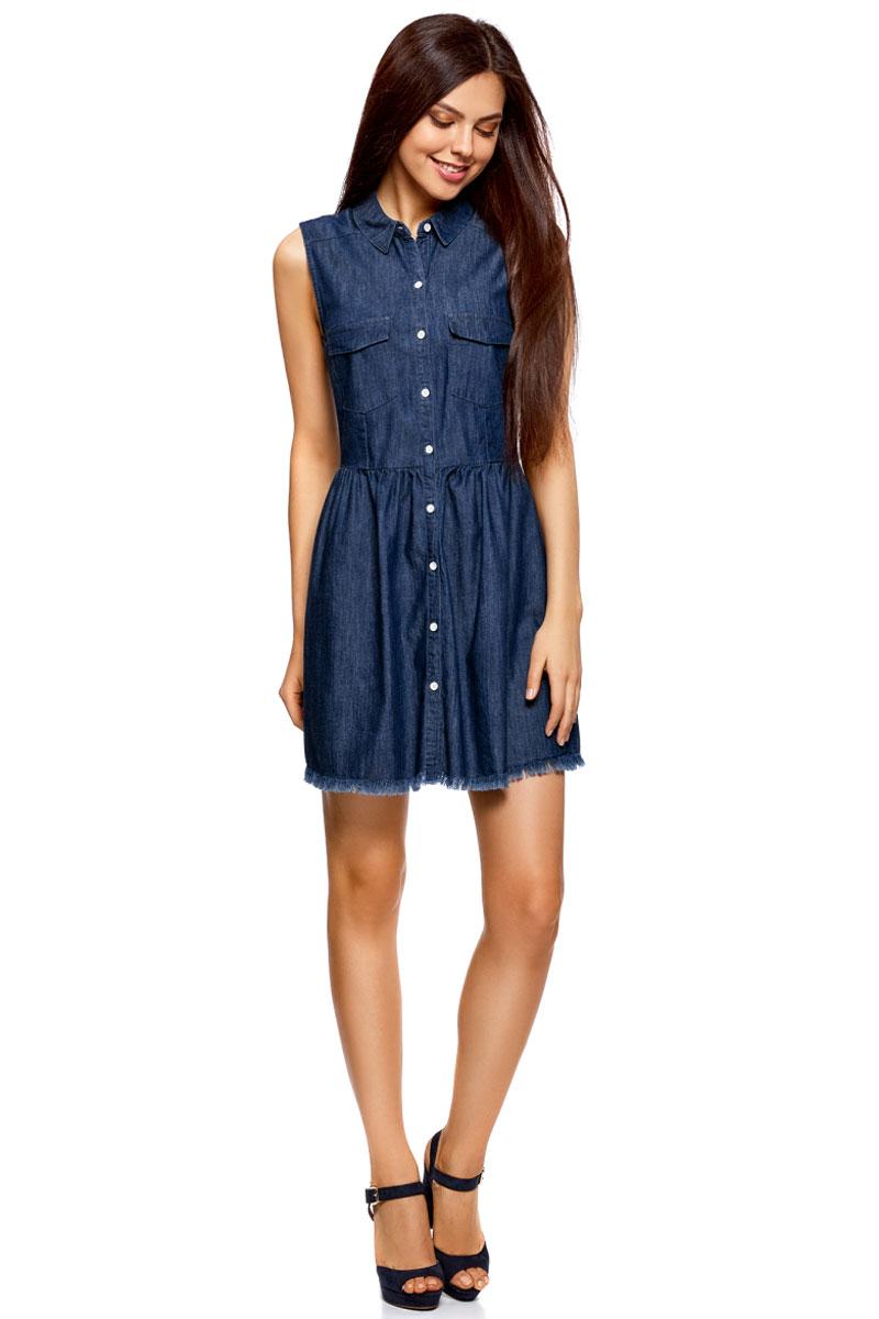 Платье oodji Ultra, цвет: синий. 12909054/46789/7900W. Размер 40-170 (46-170)12909054/46789/7900WСтильное платье oodji изготовлено из качественного плотного материала. Модель с отложным воротничком и без рукавов застегивается на пуговицы, спереди имеются накладные карманы. Нижняя часть оформлена складками, подол отделан бахромой.
