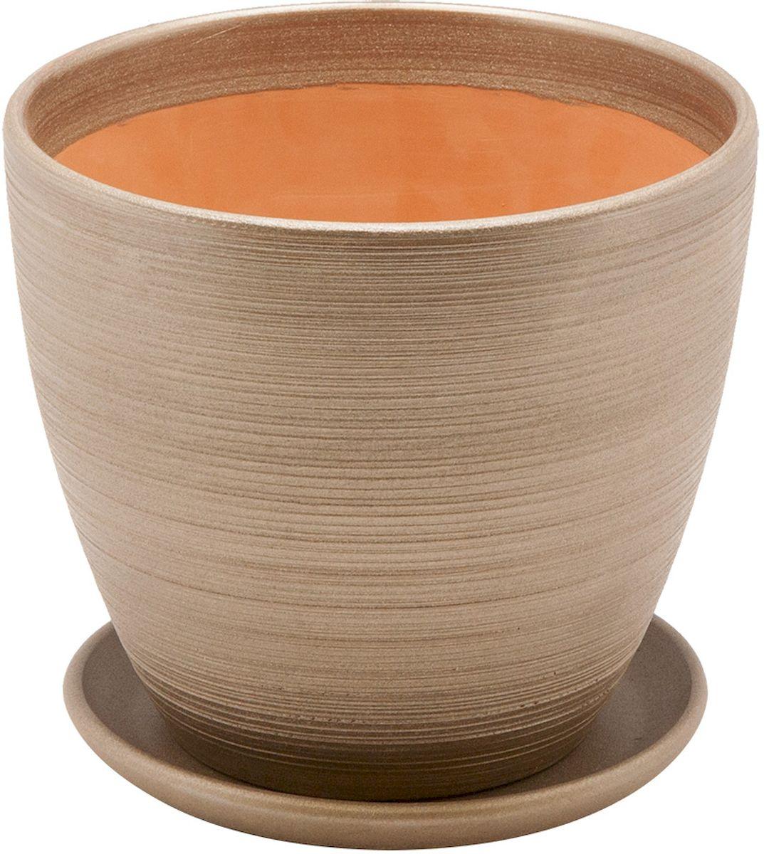 Горшок цветочный Engard, с поддоном, цвет: бронзовый матовый, 1,4 лBH-06-1Керамический горшок Engard - это идеальное решение для выращивания комнатных растений и создания изысканности в интерьере. Керамический горшок сделан из высококачественной глины в классической форме и оригинальном дизайне.Объем: 1,4 л.