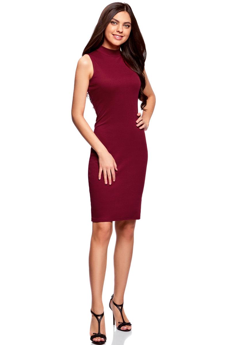 Платье oodji Ultra, цвет: бордовый. 14005138/46464/4900N. Размер M (46)14005138/46464/4900NОблегающее платье oodji изготовлено из качественного смесового материала. Модель-миди выполнена без рукавов и с воротником-стойкой.
