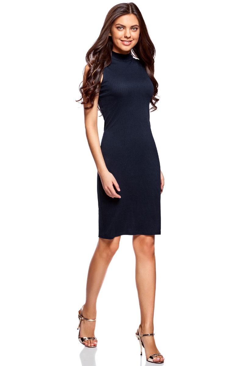 Платье oodji Ultra, цвет: темно-синий. 14005138/46464/7900N. Размер S (44)14005138/46464/7900NОблегающее платье oodji изготовлено из качественного смесового материала. Модель-миди выполнена без рукавов и с воротником-стойкой.