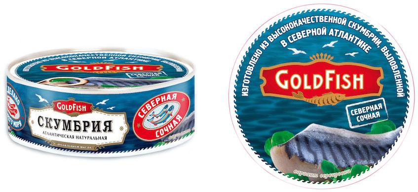 Gold Fish Скумбрия северная атлантическая натуральная с добавлением масла, 250 гLDR-4660013270034Северная скумбрия - уникальный продукт. Именно северный вид скумбрии - более сочная рыба, т.к. обитает в холодных водах Атлантики. Сделано на берегу моря. Без консервантов.