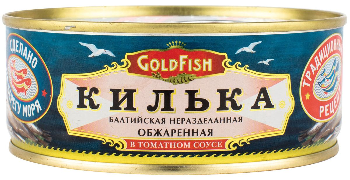 Gold Fish Килька балтийская неразделанная обжаренная в томатном соусе, 240 г каша безмолочная малютка гречневая с 4 мес 200 г