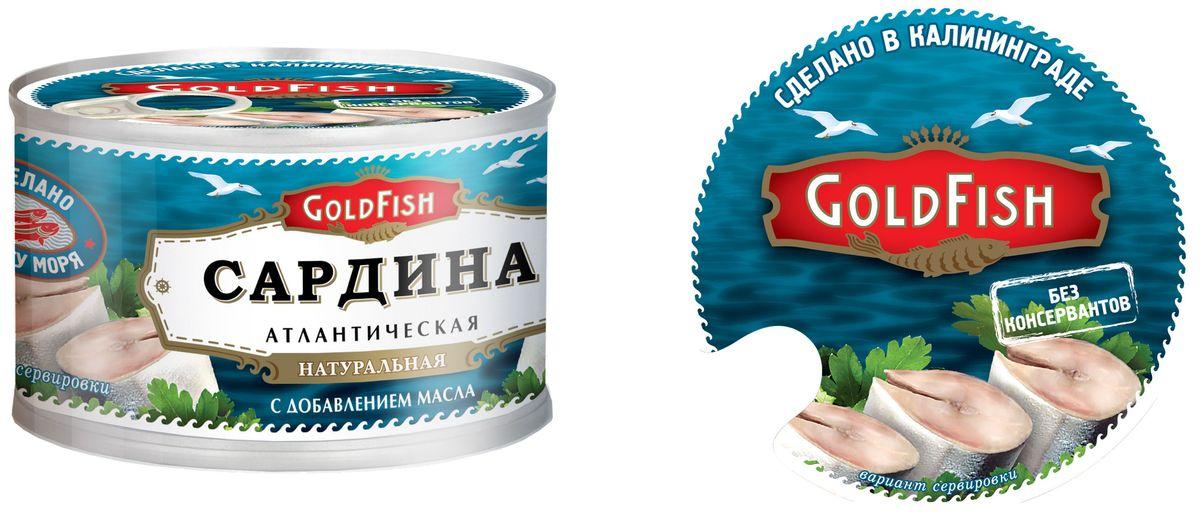 Gold Fish Сардина атлантическая натуральная с добавлением масла, 250 г скумбрия 5 морей атлантическая натуральная с добавлением масла
