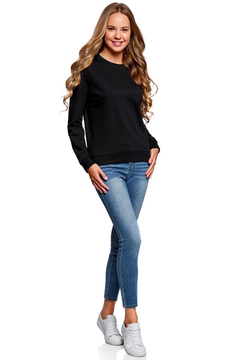 Джемпер женский oodji Ultra, цвет: черный. 14808015/46151/2900N. Размер XXS (40) жакет женский oodji ultra цвет синий меланж 63212568b 45642 7500m размер xxs 40