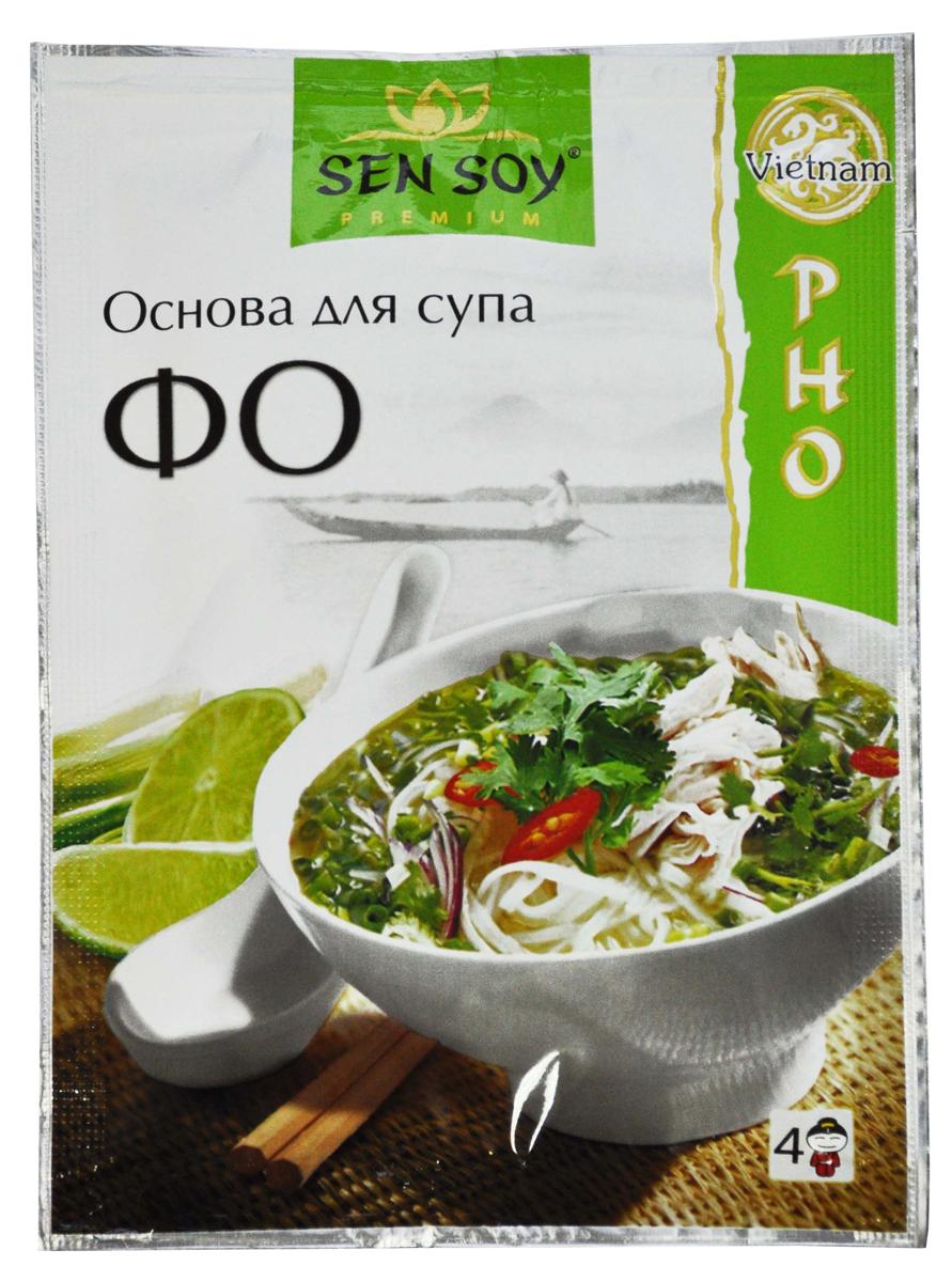 Sen Soy Фо основа для куриного супа с лапшой, 80 г21381Основа для куриного супа с лапшой Фо сочетает в себе смесь главных экзотических ингредиентов - имбиря, кардамона, аниса и корицы. Именно они придают супу восхитительный аромат и вкус, которым славится суп Фо.