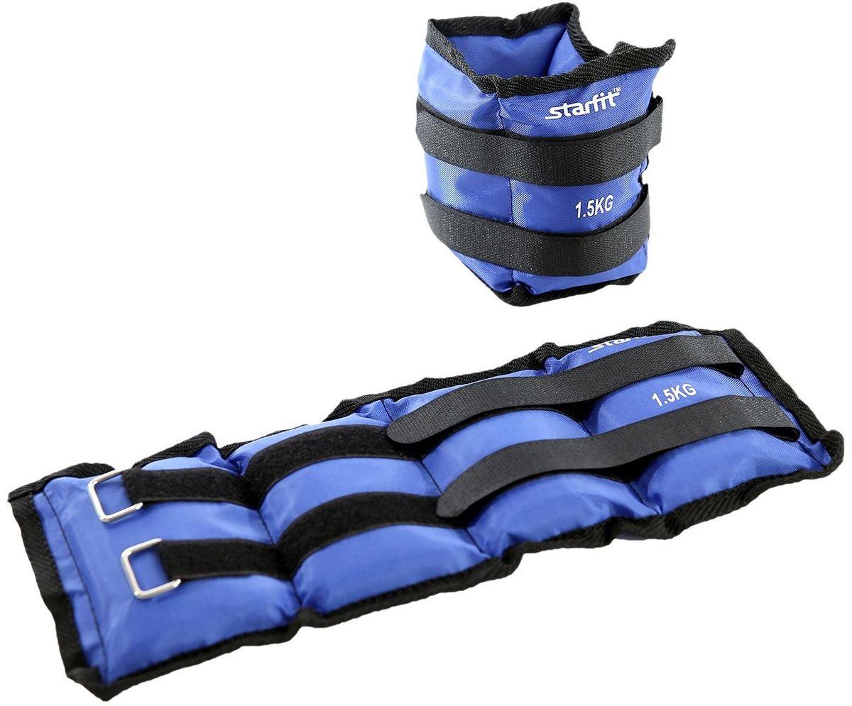Утяжелители Starfit WT-401, цвет: синий, 1,5 кг, 2 штУТ-00010047Утяжелители для рук Starfit WT-401 используются в функциональном тренинге как аксессуар для отягощения рук и ног. Возможна фиксация как на руках, так и на ногах, размер регулируется с помощью велкро-липучки.Практичный тканевый материал оксфорд не покрывается затяжками после многократного использования липучек. Наполнитель – железная стружка. В комплекте стильная и практичная сумка с утяжками для удобного хранения, она продлит срок службы изделия. Тренировка с утяжелителями укрепляет сердечно-сосудистую систему, помогает привести мышцы в тонус, развивает выносливость, силу, взрывную скорость. Улучшается общее состояние организма. Дополнительная нагрузка способствует сжиганию большего количества калорий, позволяя добиться лучшего результата тем, кто хочет похудеть.