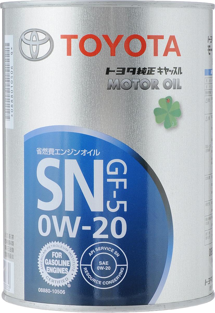 Моторное масло Toyota SN/GF-5, клас вязкости 0W20, 1 л08880-10506Моторное масло Toyota SN/GF-5- это оригинальное гидрокрекинговоевсесезонное моторное масло дляавтомобилей Toyota. Применяетсяв безтурбонаддувных двигателях автомобилей Тойота, выпущенных после 2001 года. Прекрасным образом подходит для применения даже в самом холодном климате.Моторное масло обеспечивает отличную защиту двигателя от износа, благоприятно взаимодействует со всеми видами сальников, сохраняет узлы и агрегаты двигателя в чистоте. Обеспечивает превосходную работу двигателя даже в самых жестких условиях эксплуатации и увеличенных интервалах замены. Товар сертифицирован.