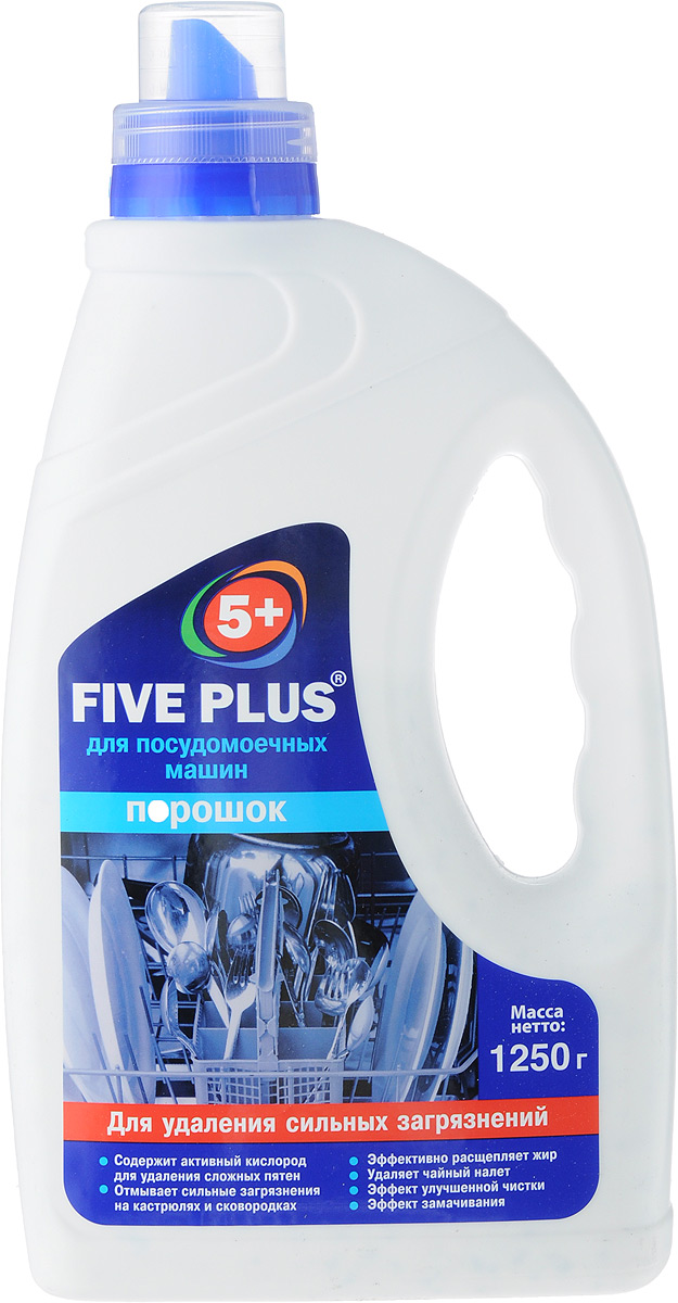 Порошок для посудомоечных машин 5+ Five Plus, 1250 гр4602984013609Порошок для посудомоечных машин 5+ Five Plus содержит мощные компоненты для удаления сильных загрязнений на кастрюлях и сковородах. Требует дополнительного применения соли и ополаскивателя.Средство предназначено для мытья столовой и кухонной посуды в посудомоечной машине. Удаляет жир, сложные пятна и цветной налет от чая, кофе, фруктов и овощей.Состав: >30% соды, сульфат натрия, 15-30 % фосфатов,5-15 % кислородосодержащего отбеливателя, Товар сертифицирован.