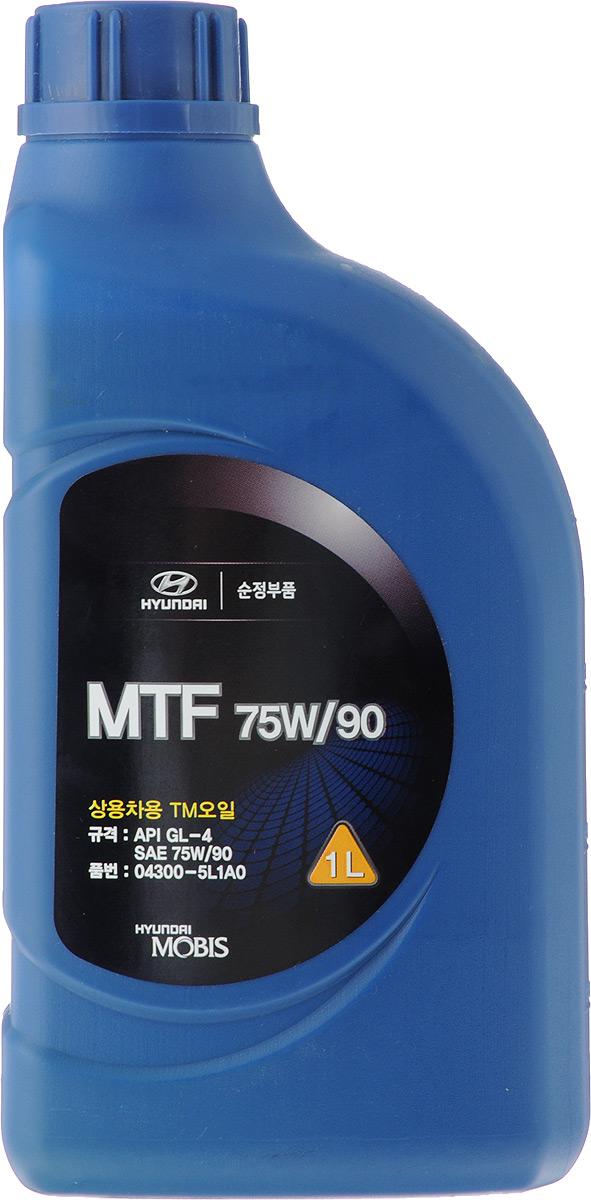 Масло трансмиссионное МКПП Hyundai / KIA MTF GL4, класс вязкости 75W90, 1 л04300-5L1AOАвтомобильное трансмиссионное масло Mobis (Kia-Hyundai) MTF GL4 - синтетическое трансмиссионное масло Gear Oil SAE75W-90 создано на основе специально составленной композиции базовых масел и тщательно сбалансированного пакета высокоэффективных присадок. Оно подходит для использования в механических коробках передач и редукторах рулевых механизмов. Класс по API GL-3/4.Товар сертифицирован.