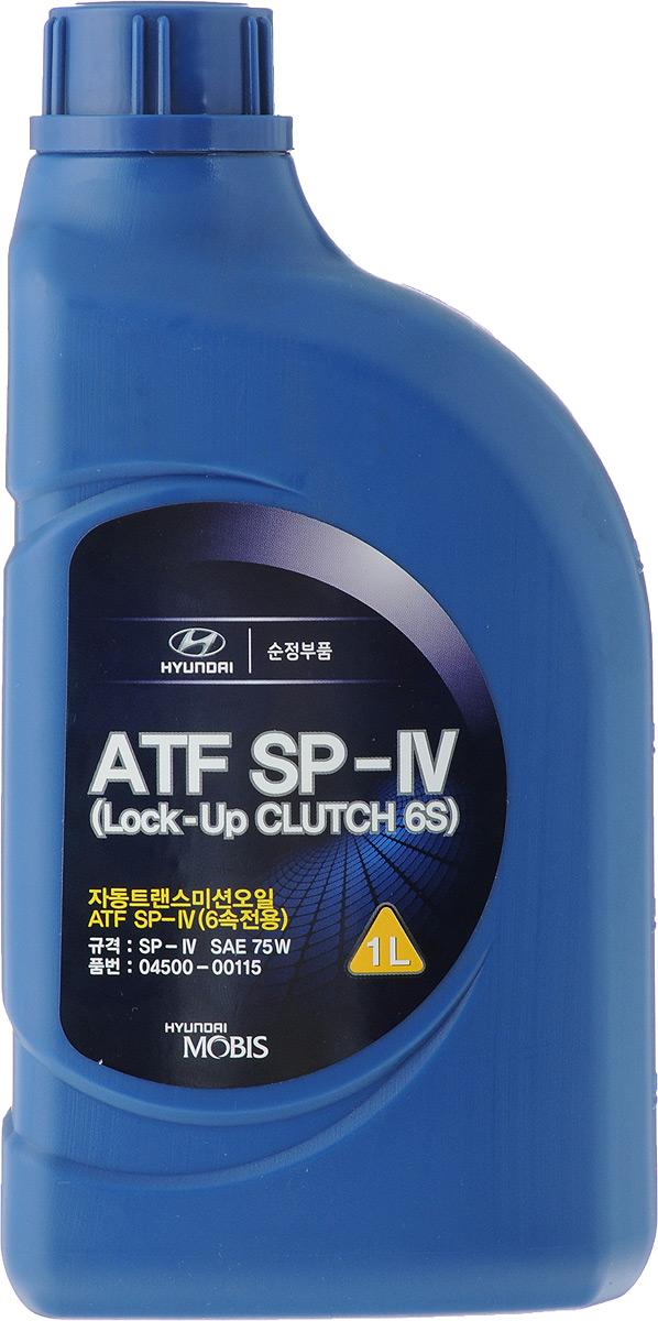 Масло трансмиссионное Hyundai / KIA ATF SP-IV, 1 л04500-00115Современное трансмиссионное масло Hyundai / KIA ATF SP-IV, предназначенное для применения в 6-ступенчатых автоматических коробках переключения передач автомобилей концерна Hyundai/Kia. Масло Hyundai ATF SP-IV обладает прекрасными вязкостно-температурными характеристиками, которые обеспечивают стабильную работу трансмиссии в широком диапазоне температур. Кроме этого, продукт сохраняет свои свойства на протяжении всего срока службы масла, обеспечивает надежную защиту всех узлов трансмиссии в любых режимах работы. Прекрасные моющие свойства позволяют сохранить чистоту АКПП, а также предотвратить дальнейшее образование загрязнений. Масло позволяет эффективно передать крутящий момент от двигателя к колесам автомобиля, не нагружая основные элементы коробки.Товар сертифицирован.
