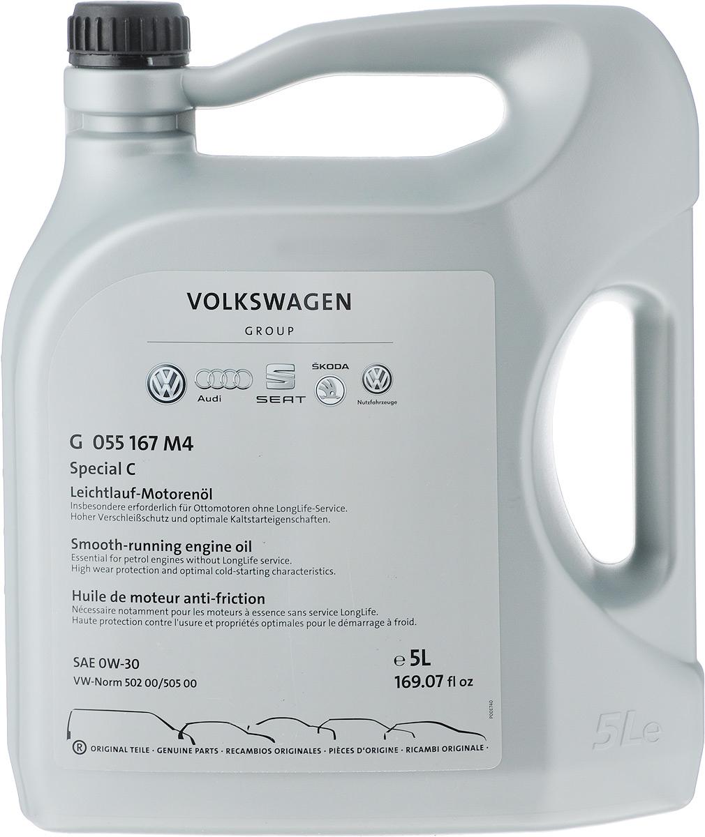 Моторное масло VAG Special C, класс вязкости 0W-30, 5 лG055167M4Масло оригинальное VAG Special C 0W30 рекомендовано заводом Фольксваген с 2014 года для двигателей TSI объемом 1.8 и 2.0 л, в том числе вместо LongLife 3 VW 504/507. Межсервисный интервал замены не более 10000 км, в отличие от масла G052195M4 ( интервал замены 15000 км). Обеспечивает низкотемпературный пуск двигателя при температурах до минус 40 градусов, повышенную стойкость к шлакообразованию и загрязнению, значительно меньше угорает в процессе эксплуатации из-за уменьшения испаряемости. Допуски OEM: VW 505 00; VW 502 00.Товар сертифицирован.