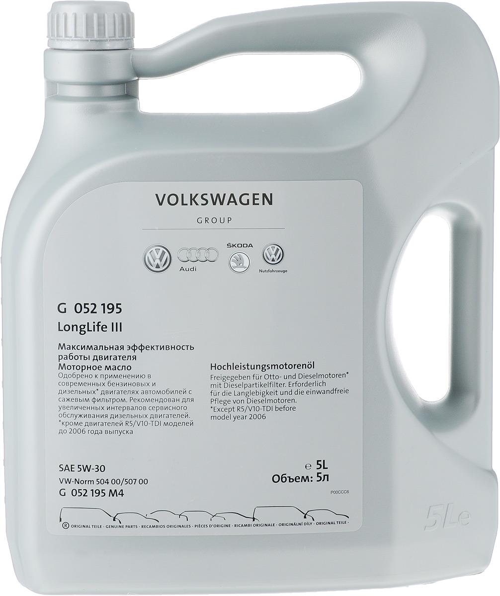 Моторное масло VAG, класс вязкости 5W-30, 5 лG052195M4Благодаря специальному пакету присадок и термостабильной основе данное масло позволяет увеличить межсервисные интервалы замены согласно рекомендациям автопроизводителей. Обеспечивает максимальный ресурс сажевых фильтров дизельных авто.Допуски OEM: VW 507 00; VW 504 00.Товар сертифицирован.