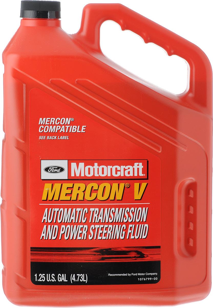 Масло трансмиссионное Ford Motorcraft Mercon V ATF, 4,73 л жидкость для гидроусилителя руля вольво s60 в спб