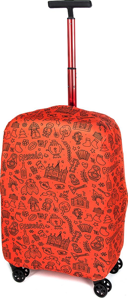 Чехол для Чемодана RATEL Москва-Оранж. Размер L (высота чемодана: 65-75 см.) купить чемодан в ашане москва
