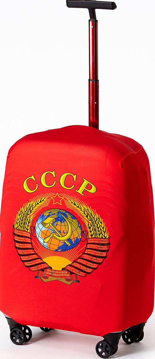 Чехол для чемодана RATEL Герб СССР. Размер M (высота чемодана: 57-64 см.)F003MСтильный и практичный чехол RATEL создан для защиты Вашего чемодана. Размер М предназначен для средних чемоданов высотой от 65 см до 74 см. Благодаря очень прочной и эластичной ткани чехол RATEL отлично садится на любой чемодан. Все важные части чемодана полностью защищены, а для боковых ручек предусмотрены две потайные молнии. Внизу чехла - упрочненная молния-трактор. Наличие запатентованного кармашка служит ориентиром и позволяет быстро и правильно надеть чехол на чемодан. Ткань чехла – приятна на ощупь, легко стирается и долго сохраняет свой первоначальный вид. Назначение чехла RATEL: Защищает чемодан от пыли, грязи иразных повреждений.Экономит Вашиденьги и время на обмотке пленкой чемодана в аэропорту.Защищает Ваш багаж от вскрытия.Предупреждает перевес. Чехол легко и быстро снять с чемодана и переложить лишние вещи,в отличие от обмотки.Яркая индивидуальность. Вы никогда не перепутаете свой чемодан счужим как на багажной ленте в аэропорту, так ив туристическом автобусе.Легкийи компактный, не добавляет веса, не занимает места. Складывается сам в себя.Характеристики:Тип: чехол для чемоданаРазмер чемодана: М (высота чемодана: 65 см.-74 см.) Материал: Бифлекс, плотность - 240 грамм.Тип застежки: молнияСтрана изготовитель: РоссияУпаковка: пакетРазмер упаковки: 20 см. х 1,5 см. х 16 см.Вес в упаковке: 190 грамм