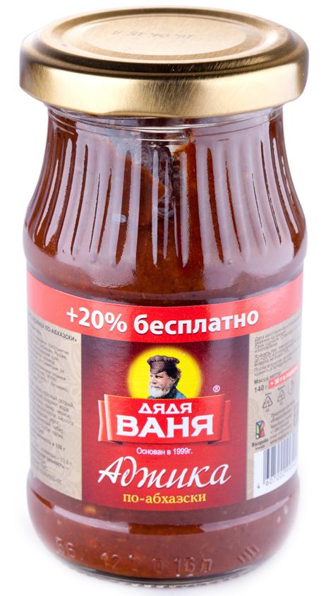 Дядя Ваня соус аджика по-абхазски, 140 гDV-4607002998357Классический абхазский рецепт. Великолепная приправа для закусок, первых и вторых блюд.