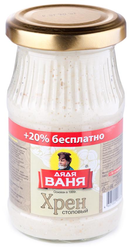 Дядя Ваня хрен столовый, 140 гDV-4607002998364Традиционные русские рецепты. Сделано из натурального корня.