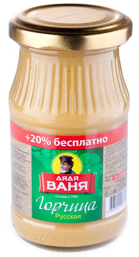 Дядя Ваня горчица русская, 140 гDV-4607002998395Знаменитая русская приправа, которая производится из цельных и молотых семян горчицы. Подают такую горчицу к мясным, рыбным или другим горячим блюдам.