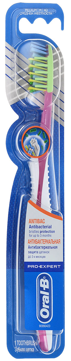 Oral-B Зубная щетка Pro-Expert антибактериальная, средней жесткости, цвет розовый, белый oral b vitality sensitive