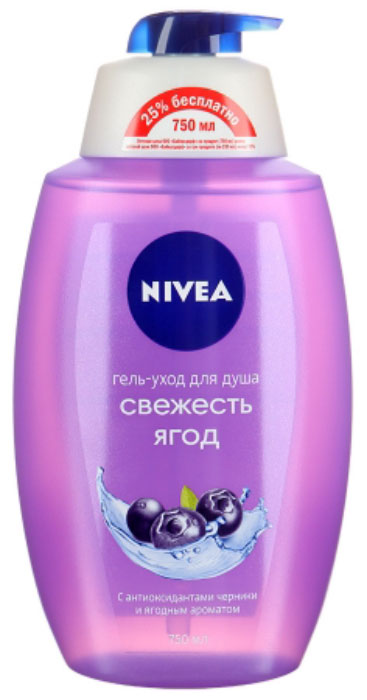 """NIVEA Гель для душа """"Свежесть ягод"""" 750 мл"""