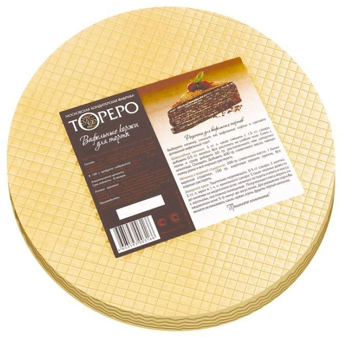 Тореро вафельные коржи для торта, 120 г4603593003166Коржи из вафель не зря уже многие годы считаются важным компонентом для каждой радушной хозяйки. Тонкие, пресные и хрустящие вафельные коржи – это универсальный полуфабрикат для приготовления различных блюд. К их достоинствам можно отнести удобство и простоту в использовании. Вафельные коржи содержат в себе много полезных элементов: магний, кальций, железо, пищевые волокна, фосфор. Не лишен этот полуфабрикат и витаминов: В2, РР, В1. Противопоказано при индивидуальной непереносимости глютена, сои.