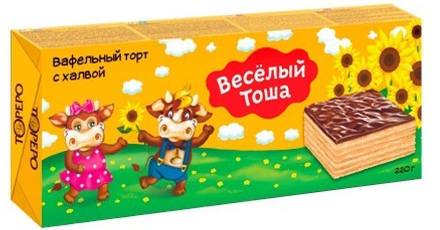 Веселый Тоша вафельный с халвой, 220 г