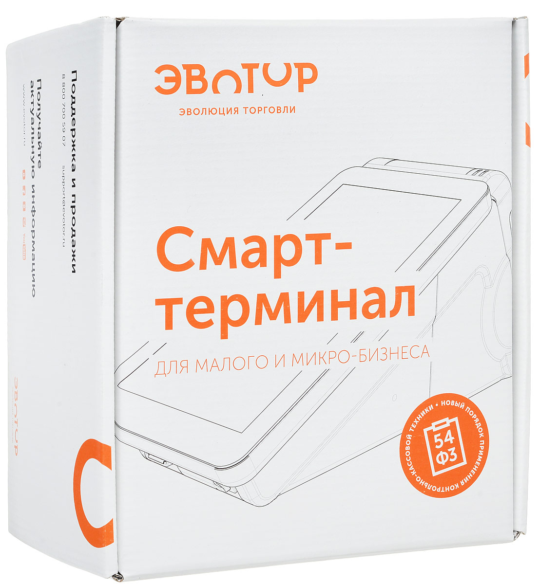 Эвотор Стандарт ФН смарт-терминал Эвотор