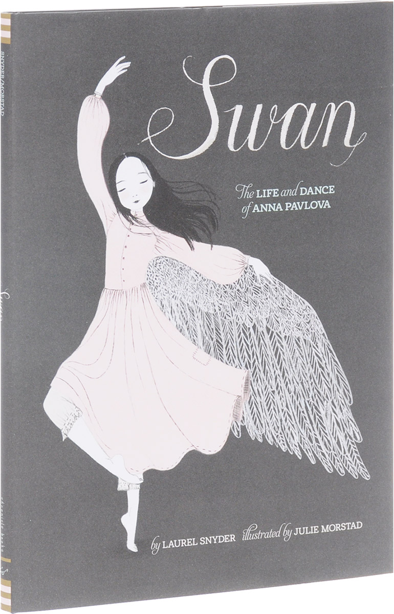 Swan: The Life and Dance of Anna Pavlova блуза anushka by anna pavlova цвет зеленый