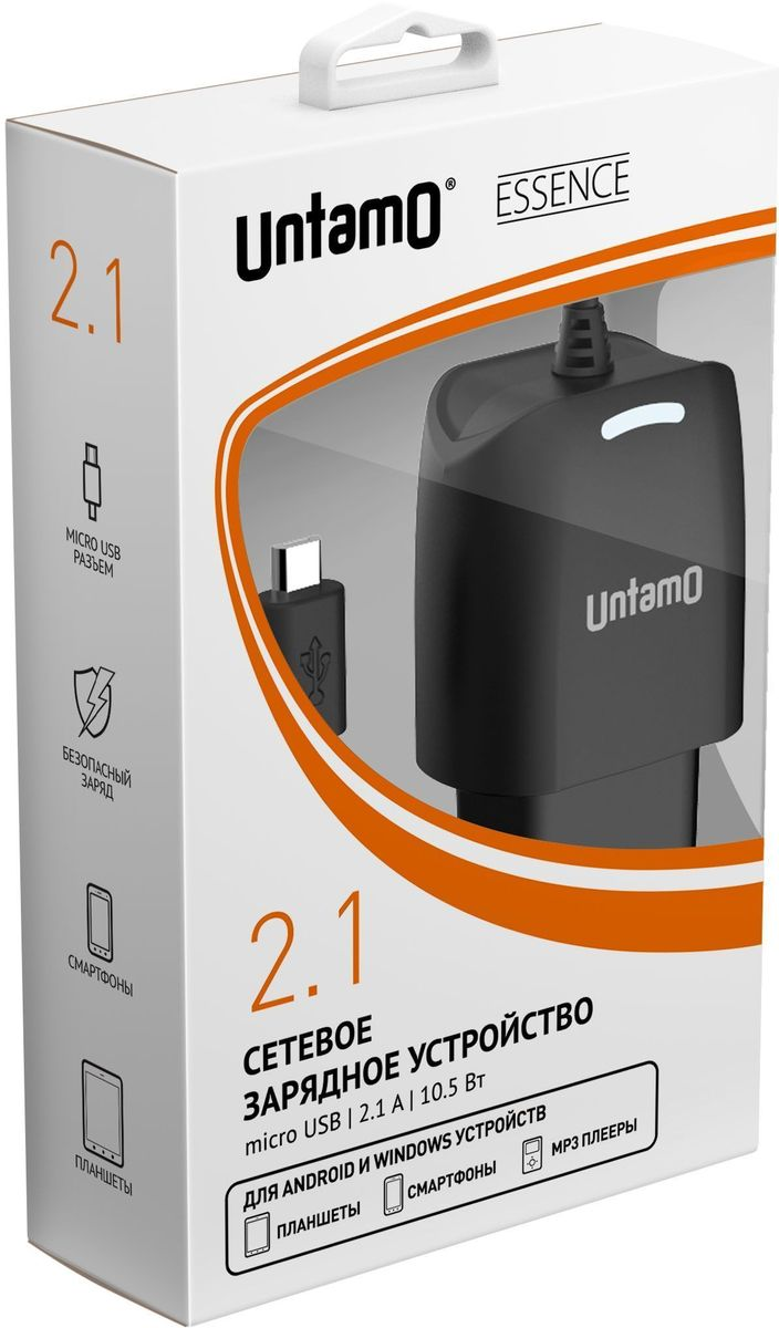 Untamo UESWM2.1BL сетевое зарядное устройство, BlackUESWM2.1BLСетевое зарядное устройство Untamo Essence micro-USB создает силу тока до 2,1 А, что делает его совместимым с высокопроизводительными смартфонами, портативными плеерами, планшетами и другими мобильными девайсами. В нем предусмотрена защита от коротких замыканий, перегрузок и сильных колебаний напряжения.
