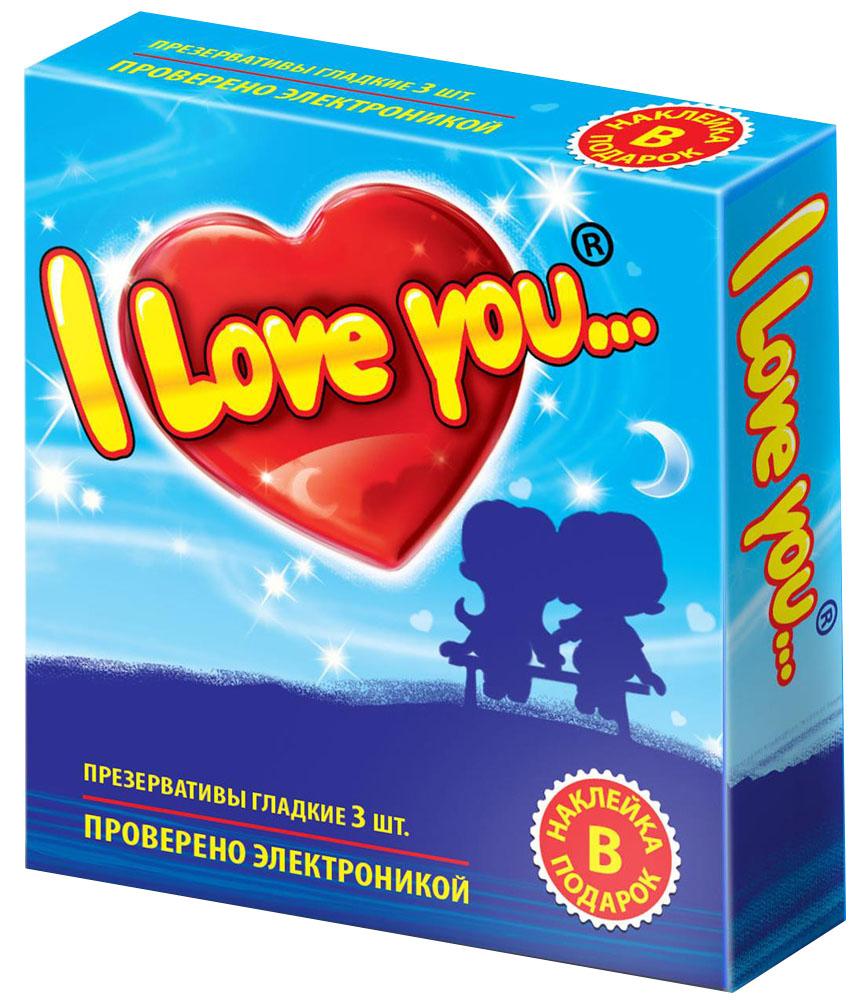 I Love You презервативы гладкие, 3 шт красные стринги ibi xxl 3xl