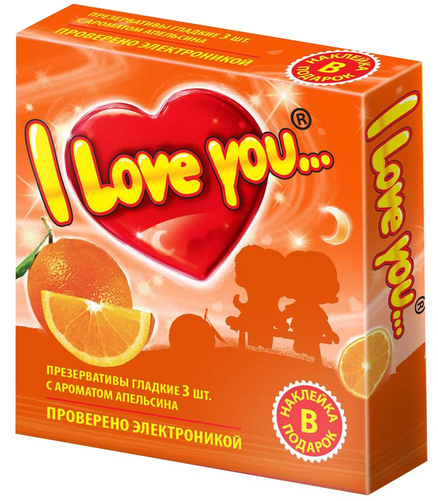 I Love You презервативы с ароматом апельсина, 3 шт izmeriteli dlinyi i parametrov svaj