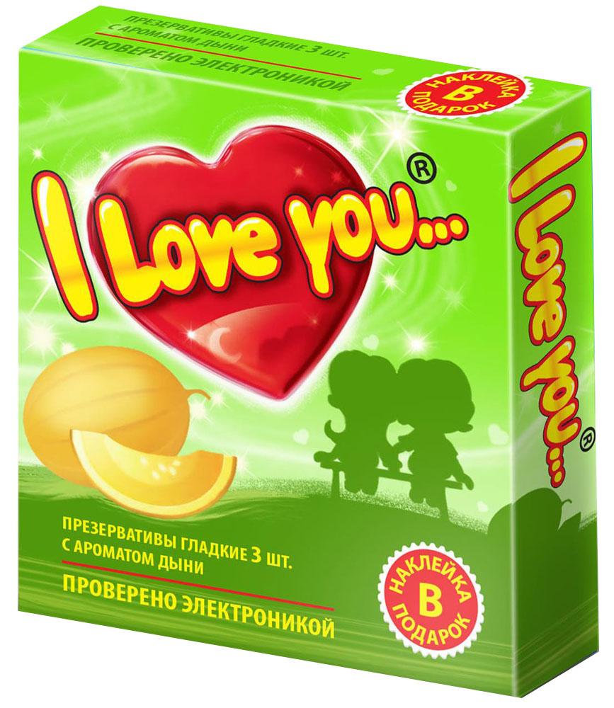 I Love You презервативы с ароматом дыни, 3 шт izmeriteli dlinyi i parametrov svaj