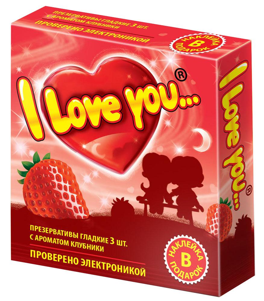 I Love You презервативы с ароматом клубники, 3 шт kokos veronia кукла мастурбатор с вагиной и анусом