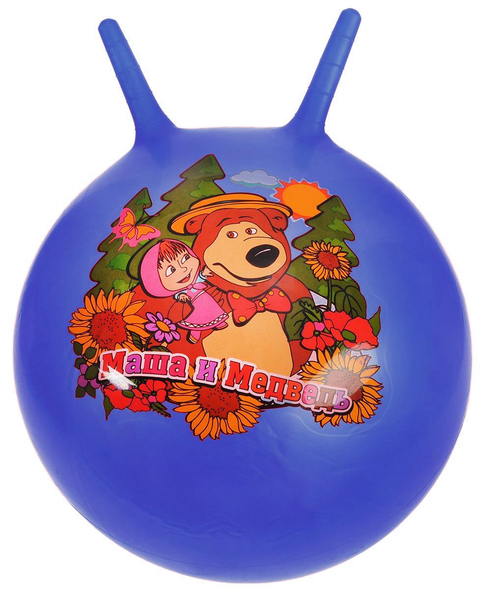 Играем вместе Мяч-попрыгун Маша и Медведь с рожками цвет синий 45 см