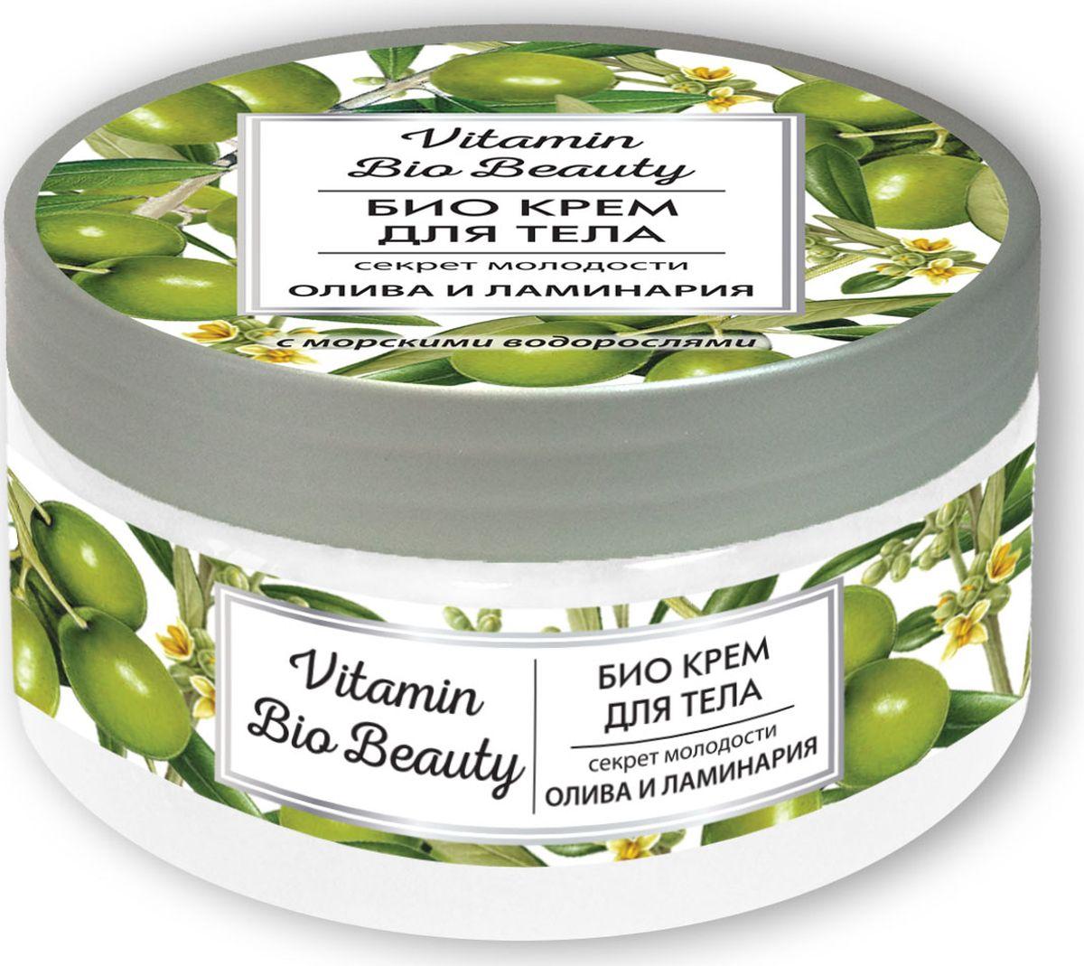 Vitamin Bio Beauty Крем для тела олива и ламинария секрет молодости, 250 мл215-030-93862Vitamin Bio Beauty Крем для тела олива и ламинария секрет молодости 250мл, богатый роскошными 100% натуральными экстрактами предотвращает сухость кожи, которая является причиной возникновения ускоренного старения. Олива глубоко увлажняет кожу, успокаивает и омолаживает её, придает упругость. Экстракт водоросли ламинарии выравнивает кожу, делает ее эластичной. Зеленый чай увлажняет и повышает тонус кожи. Роскошный быстро впитывающийся крем обеспечит Вашей коже нежную заботу, красоту и гладкость.