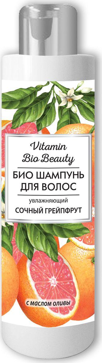 Vitamin Bio Beauty Шампунь сочный грейпфрут увлажняющий, 250 мл215-030-93864Vitamin Bio Beauty Шампунь сочный грейпфрут увлажняющий 250мл мягко очищает и увлажняет волосы. Роскошный микс из оливкового масла и грейпфрута интенсивно увлажняет волосы, делая их гладкими и послушными. Экстракт грейпфрута способствует глубокому увлажнению волос, делая их шелковистыми. Масло оливы, или, как его называют, «жидкое золото», насыщает волосы влагой, придает им силу, эластичность и естественный блеск. Волосы увлажненные, послушные и блестящие.