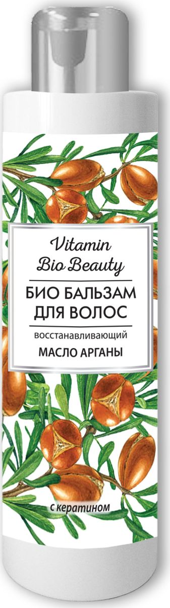 Vitamin Bio Beauty Бальзам масло арганы восстанавливающий, 250 мл