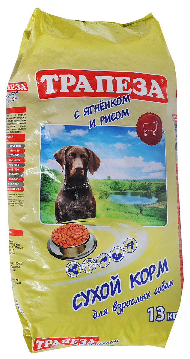Корм сухой Трапеза для собак средних пород, с ягненком и рисом, 13 кг92774_дизайн2Сухой корм Трапеза с ягненком и рисом - полнорационный корм для повседневного кормления собак средних пород.Корм содержит уникальную формулу для здорового питания собак, созданную на основе современных исследований в области диетологии. Рацион имеет сбалансированное количество протеинов для взрослой собаки. Протеины, входящие в состав пищи животных, являются строительным материалом для организма. Корм предназначен для собак, страдающих аллергией, а также для собак, имеющих повышенную чувствительность.Основным ингредиентом корма является мясо ягненка - единственный источник животного протеина. Корм также содержит рис - легкоусвояемый углевод, благотворно влияющий на пищеварение собаки. Витамины Е и С способствуют укреплению внутренних защитных сил организма.Особенности корма:Необходимое сочетание ингредиентов для достижения правильной усвояемости питательных веществ организмом.Надлежащий уровень энергии позволяет держать в норме вес животного и избежать ожирения.Источник линолевой кислоты и правильного уровня витаминов группы В благотворно влияют на кожу и шерсть животного.Оптимальное соотношение витаминов Е и С помогает укреплению иммунной системы.Содержит вещества для здоровья костей и суставов.Контролируемый уровень баланса натрия и калия корма облегчает работу сердца. Пониженный уровень фосфора снижает износ почек. Витаминный комплекс, усиленный витаминами, антиоксидантами, позволяет стимулировать работу иммунной системы и поддерживать организм вашей собаки в рабочей кондиции и прекрасной физической форме.Состав: злаки (в том числе рис), мясо и мясные субпродукты (ягненок), отруби пшеничные, экстракт белка растительного происхождения, подсолнечное масло, минеральные добавки, гидролизованная печень, пульпа сахарной свеклы, витамины, антиоксидант.Пищевая ценность: белок 22%, жир 11%, зола 7%, клетчатка 4%, влажность 10%, кальций 1,05%, фосфор 0,9%.Добавки (на 1 кг.): витамин А 6000 МЕ