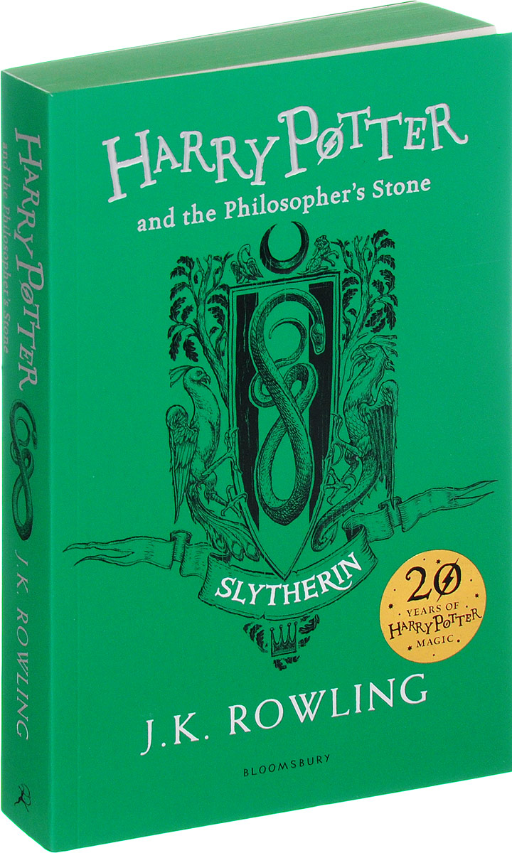 Harry Potter and the Philosopher's Stone: Slytherin Edition class the stone house