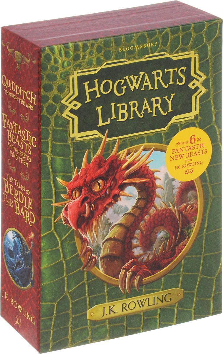 Hogwarts Library eraj azeeza siddiqui and mohd faizuddin siddiqui university library websites of maharashtra