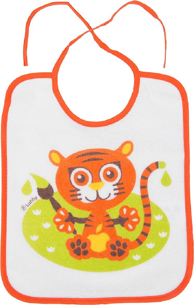 Lubby Нагрудник В мире животных Тигренок lubby нагрудник детский с рукавами в мире животных