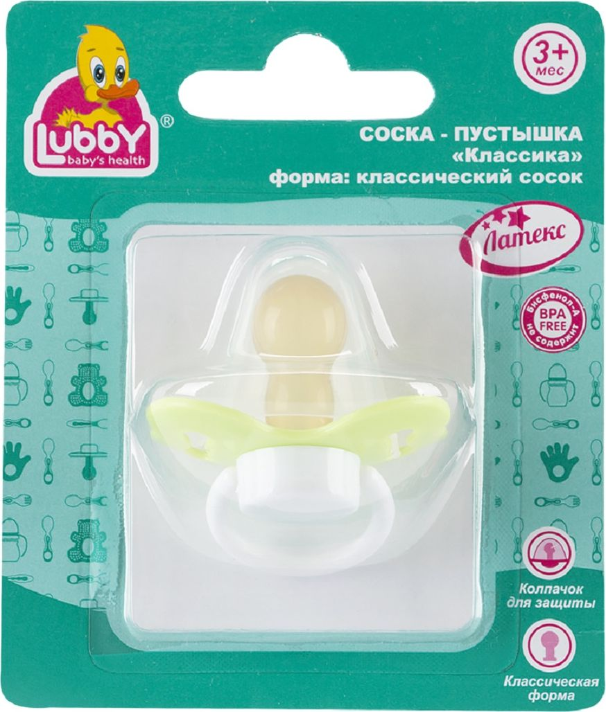 Lubby Соска-пустышка латексная Круглая с кольцом 0 месяцев